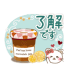 ぱんにゃの大人ナチュラル2(カフェ風)(個別スタンプ:06)