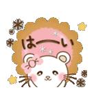 ぱんにゃの大人ナチュラル2(カフェ風)(個別スタンプ:07)