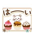 ぱんにゃの大人ナチュラル2(カフェ風)(個別スタンプ:08)