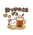 ぱんにゃの大人ナチュラル2(カフェ風)(個別スタンプ:09)