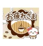ぱんにゃの大人ナチュラル2(カフェ風)(個別スタンプ:10)