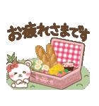 ぱんにゃの大人ナチュラル2(カフェ風)(個別スタンプ:11)