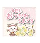 ぱんにゃの大人ナチュラル2(カフェ風)(個別スタンプ:12)