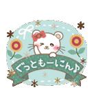 ぱんにゃの大人ナチュラル2(カフェ風)(個別スタンプ:14)