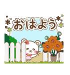 ぱんにゃの大人ナチュラル2(カフェ風)(個別スタンプ:15)