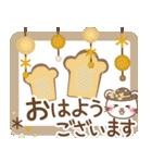 ぱんにゃの大人ナチュラル2(カフェ風)(個別スタンプ:16)