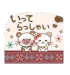 ぱんにゃの大人ナチュラル2(カフェ風)(個別スタンプ:18)