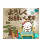 ぱんにゃの大人ナチュラル2(カフェ風)(個別スタンプ:19)
