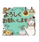 ぱんにゃの大人ナチュラル2(カフェ風)(個別スタンプ:20)