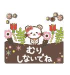 ぱんにゃの大人ナチュラル2(カフェ風)(個別スタンプ:21)