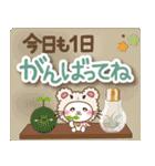 ぱんにゃの大人ナチュラル2(カフェ風)(個別スタンプ:23)
