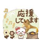 ぱんにゃの大人ナチュラル2(カフェ風)(個別スタンプ:24)