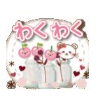 ぱんにゃの大人ナチュラル2(カフェ風)(個別スタンプ:25)