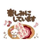 ぱんにゃの大人ナチュラル2(カフェ風)(個別スタンプ:27)