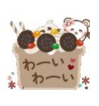 ぱんにゃの大人ナチュラル2(カフェ風)(個別スタンプ:28)