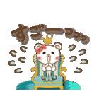 ぱんにゃの大人ナチュラル2(カフェ風)(個別スタンプ:29)