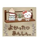 ぱんにゃの大人ナチュラル2(カフェ風)(個別スタンプ:30)