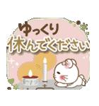 ぱんにゃの大人ナチュラル2(カフェ風)(個別スタンプ:31)