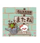 ぱんにゃの大人ナチュラル2(カフェ風)(個別スタンプ:32)