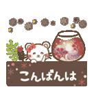 ぱんにゃの大人ナチュラル2(カフェ風)(個別スタンプ:37)