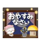 ぱんにゃの大人ナチュラル2(カフェ風)(個別スタンプ:38)