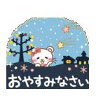 ぱんにゃの大人ナチュラル2(カフェ風)(個別スタンプ:39)