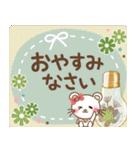 ぱんにゃの大人ナチュラル2(カフェ風)(個別スタンプ:40)