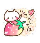 ゆめかわ♥スイーツ♥(個別スタンプ:02)