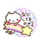 ゆめかわ♥スイーツ♥(個別スタンプ:03)