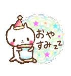 ゆめかわ♥スイーツ♥(個別スタンプ:05)