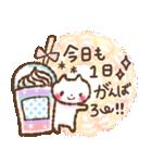 ゆめかわ♥スイーツ♥(個別スタンプ:22)