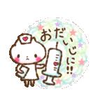 ゆめかわ♥スイーツ♥(個別スタンプ:36)