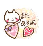 ゆめかわ♥スイーツ♥(個別スタンプ:40)