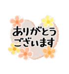 感謝いっぱい*よく使う基本の言葉*花(個別スタンプ:02)