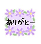 感謝いっぱい*よく使う基本の言葉*花(個別スタンプ:03)