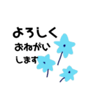 お花の大人言葉♡poca 2(個別スタンプ:01)