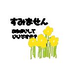 お花の大人言葉♡poca 2(個別スタンプ:02)
