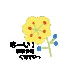 お花の大人言葉♡poca 2(個別スタンプ:03)
