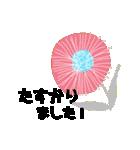 お花の大人言葉♡poca 2(個別スタンプ:05)