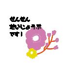 お花の大人言葉♡poca 2(個別スタンプ:08)