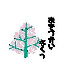 お花の大人言葉♡poca 2(個別スタンプ:09)