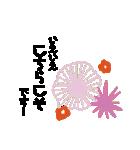 お花の大人言葉♡poca 2(個別スタンプ:10)