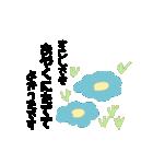 お花の大人言葉♡poca 2(個別スタンプ:11)