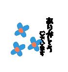 お花の大人言葉♡poca 2(個別スタンプ:13)