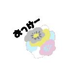 お花の大人言葉♡poca 2(個別スタンプ:14)