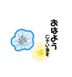 お花の大人言葉♡poca 2(個別スタンプ:15)