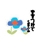 お花の大人言葉♡poca 2(個別スタンプ:16)