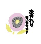 お花の大人言葉♡poca 2(個別スタンプ:17)