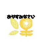 お花の大人言葉♡poca 2(個別スタンプ:18)