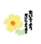 お花の大人言葉♡poca 2(個別スタンプ:19)